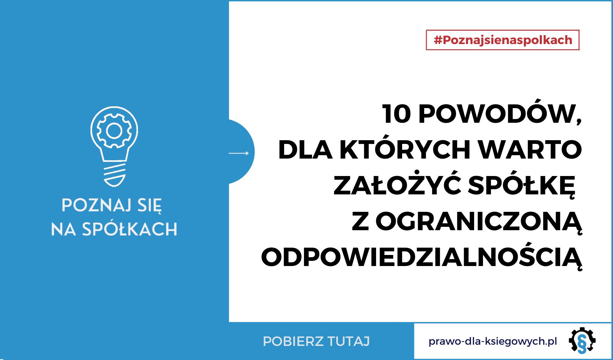 https://prawo-dla-ksiegowych.pl/10-powodow-dla-ktorych-warto-zalozyc-spolke-z-o-o/