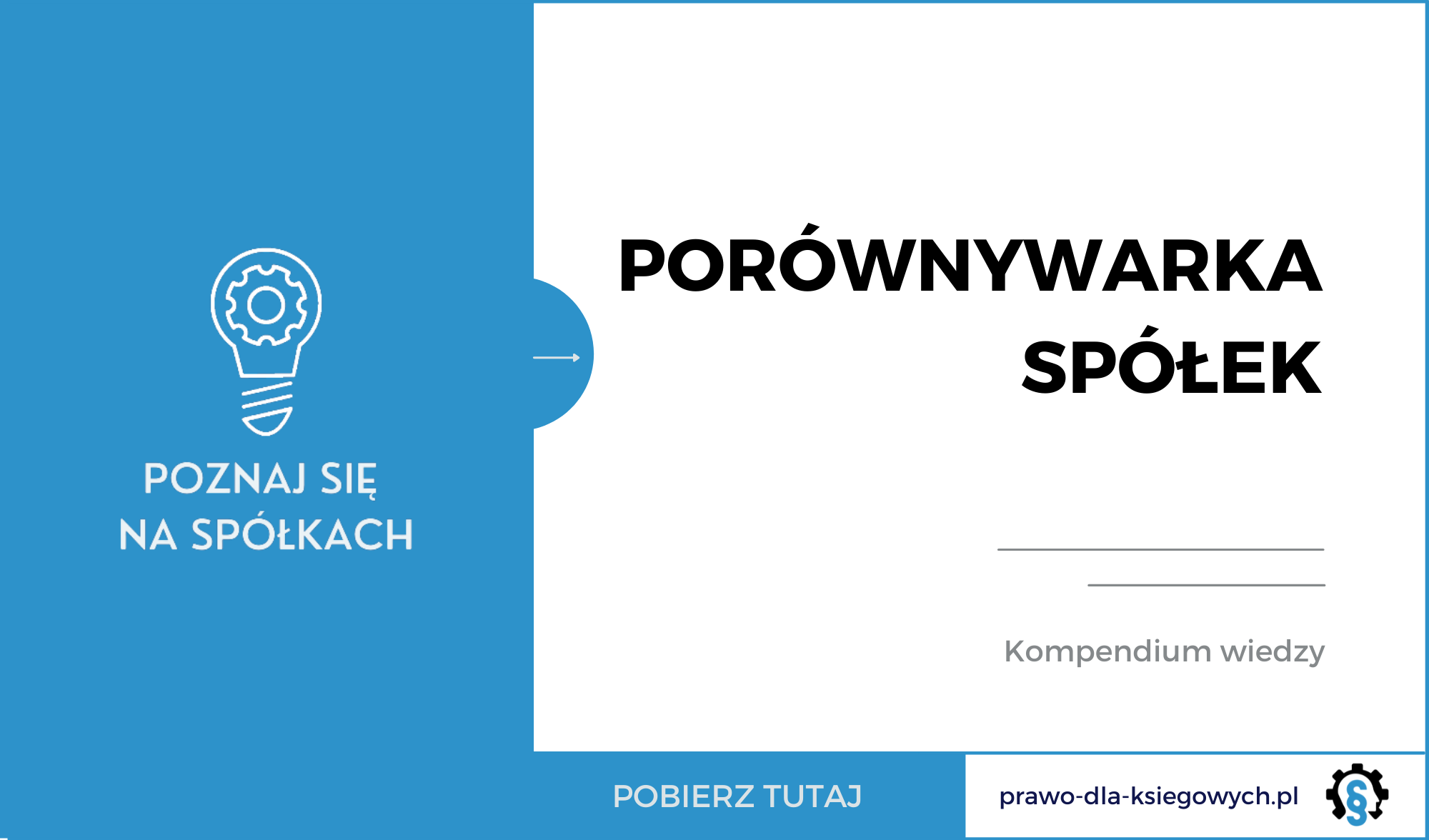 https://prawo-dla-ksiegowych.pl/dodatki-dla-subskrybentow/